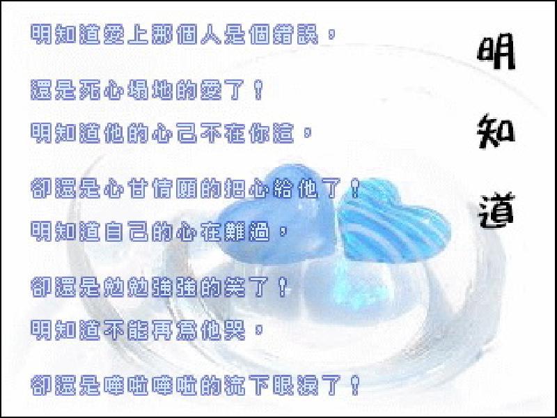 日记本简介 今生情爱素材分享 的相簿