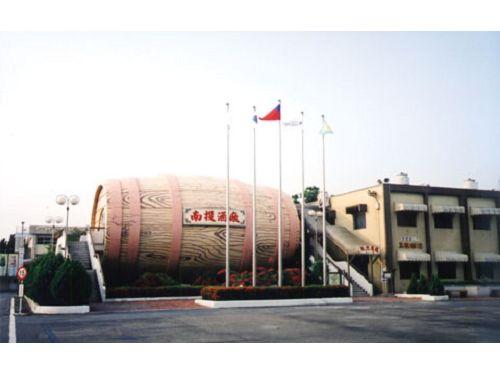 里報.tw-南投酒廠