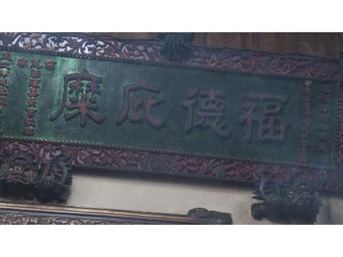 里報.tw-金龍殿