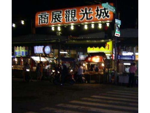 里報.tw-瑞光夜市
