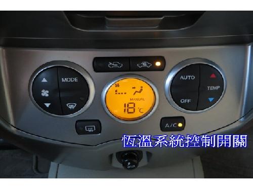 SUM車商聯盟 崑家汽車-NISSAN GRand LIVINA 雙安 I-KEY