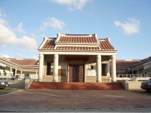 里報.tw-高雄市客家文物館