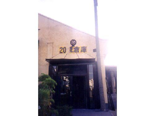 里報.tw-20號倉庫