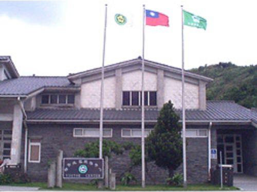 里報.tw-綠島遊客服務中心
