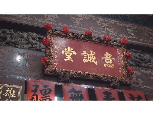 里報.tw-高雄意誠堂關帝廟