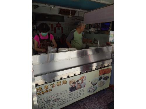 里報.tw-哈瑪星汕頭麵