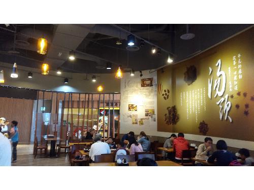 里報.tw-食金湯經典麵食館-大魯閣店