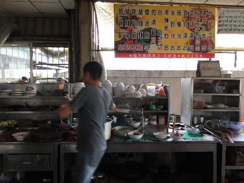 里報.tw-新市豬腳