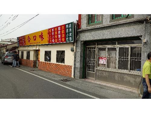 里報.tw-合口味餐廳