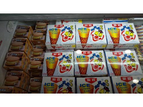 里報.tw-百樂冰淇淋