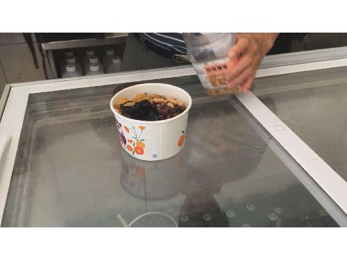 里報.tw-清香冰果室