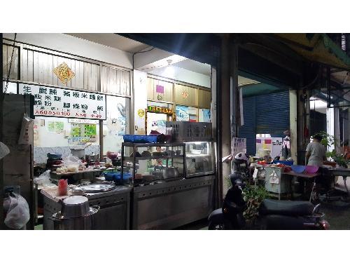 里報.tw-里港餛飩豬腳