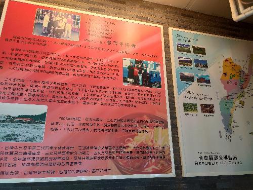 里報.tw-台灣牛牛肉麵(太麻里總店)