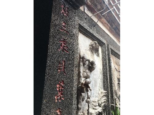 里報.tw-笨港口港口宮