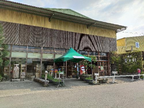 里報.tw-愛木村休閒觀光工廠