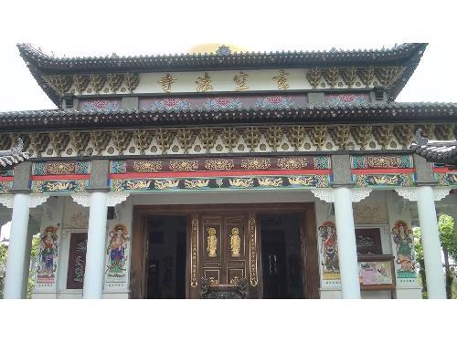 里報.tw-玄空法寺