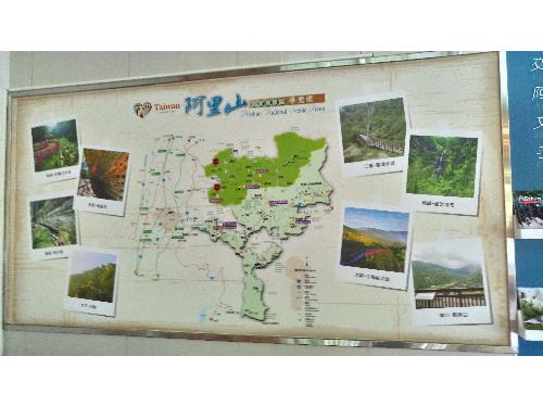里報.tw-文峰遊客中心