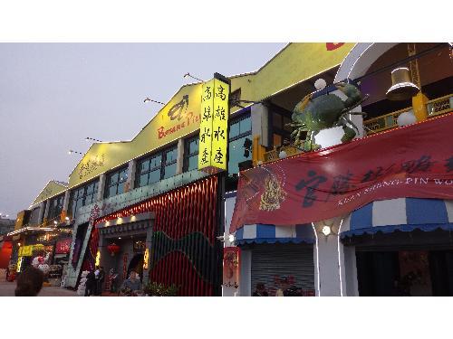 里報.tw-香蕉碼頭