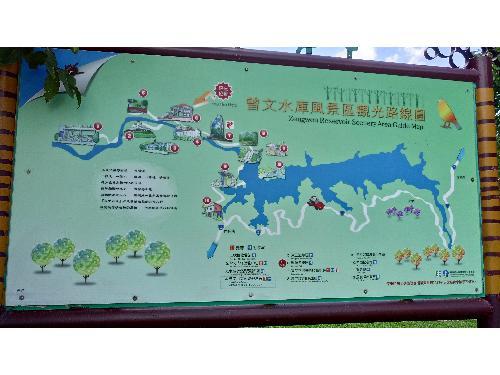 里報.tw-曾文水庫風景特定區