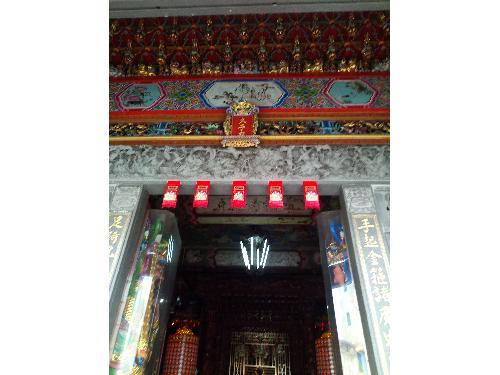 里報.tw-太子廟