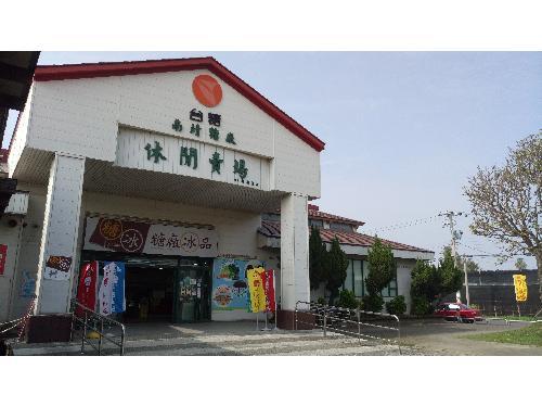 里報.tw-南靖糖廠