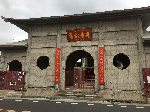 里報.tw-四湖美山佛寺