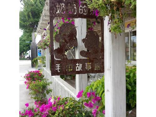 里報.tw-奶奶的熊毛巾故事館