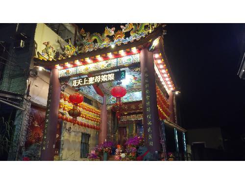 里報.tw-久堂慈后宮(巷仔媽)