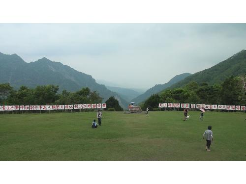 里報.tw-錫安山