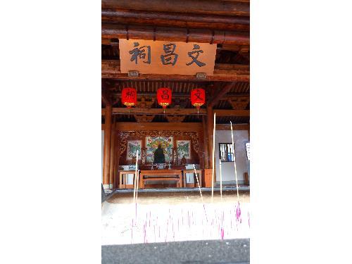 里報.tw-鳳儀書院