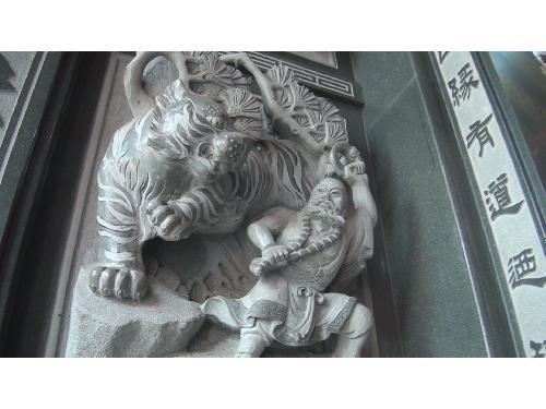 里報.tw-四聯境普濟殿聖君廟
