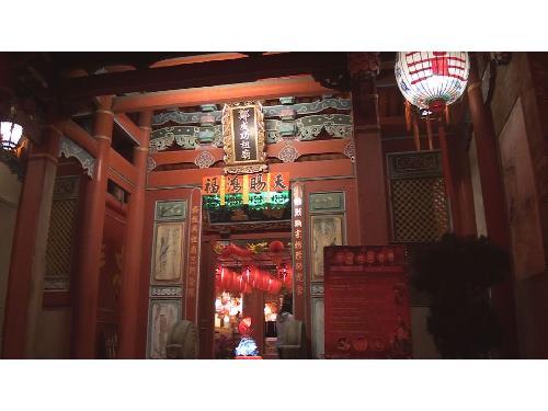 里報.tw-鄭成功祖廟