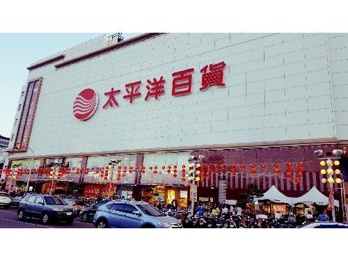 里報.tw-太平洋百貨屏東店