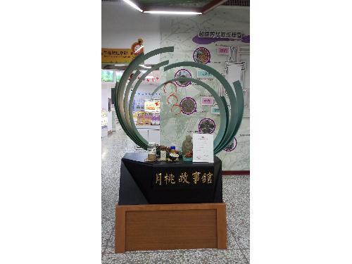 里報.tw-月桃故事館