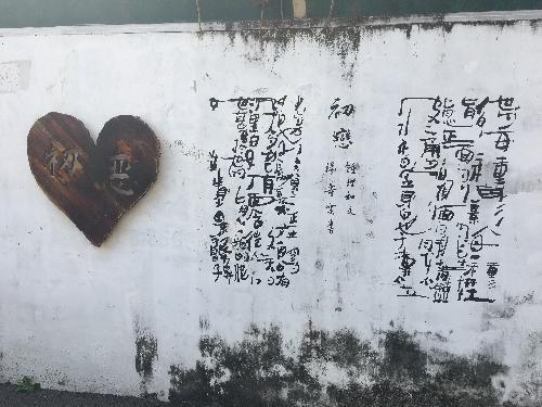里報.tw-詩人步道