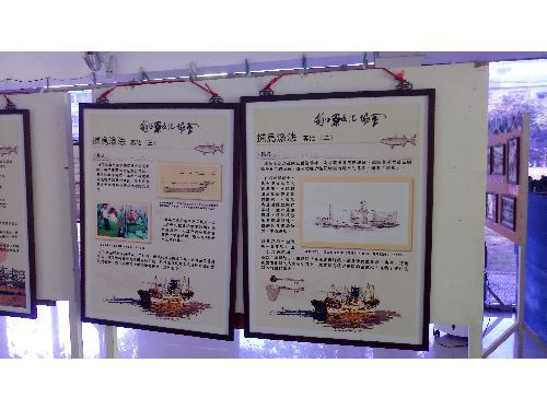 里報.tw-烏魚文化館