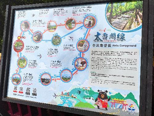 里報.tw-太魯閣合流露營地
