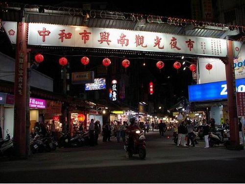 里報.tw-興南夜市