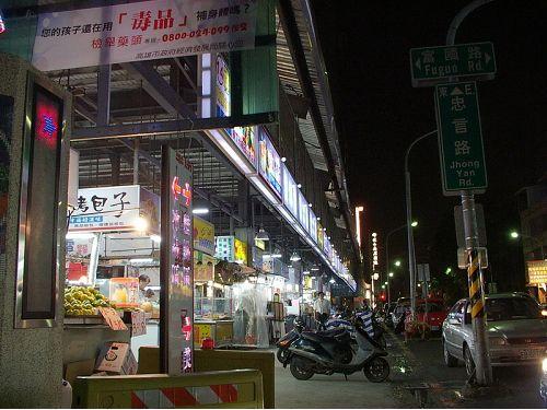龍華公有市場攤位