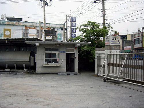 萬丹鮮乳廠房