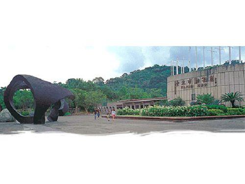 里報.tw-木柵動物園