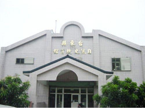 里報.tw-台東縣自然史教育館