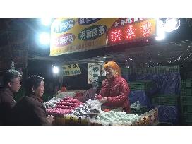 洪素雲有機鹹蛋皮蛋專賣店