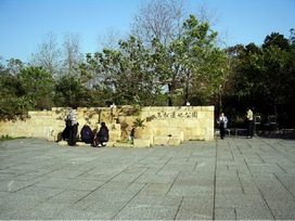 鳥松濕地公園