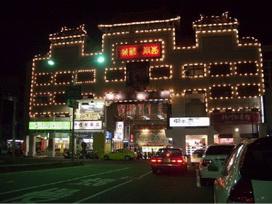 台南中國城