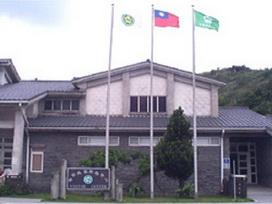 綠島遊客服務中心