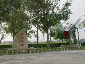 台南軍史公園