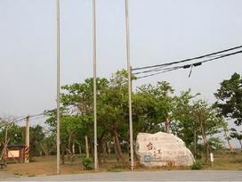 台江生態園區