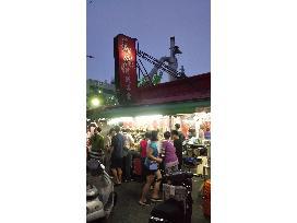 舊城傳統美食(舊邑城隍廟旁)