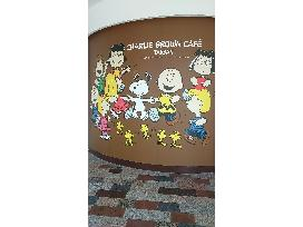 查理布朗咖啡Charlie Brown Cafe 高雄巨蛋店